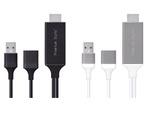アップルのiPhone/iPad専用「HDMIミラーリングケーブル」発表