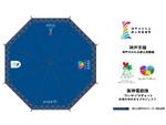 神戸で1日70円の傘シェアリング「アイカサ」