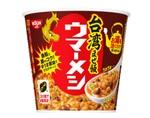 「日清ウマーメシ」に辛ウマ「台湾まぜ飯」