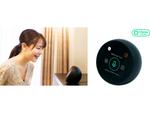 LINE Clovaがホテルのコンシェルジュに! 新開発のAIスピーカーに搭載へ