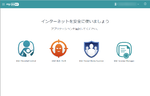 Androidスマホのセキュリティ対策におすすめの「ESET Mobile Security for Android」