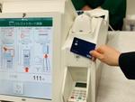 セブン‐イレブン、6月から約2万店舗でクレジットカードの非接触決済に対応!
