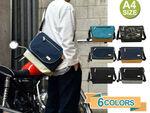 通学や通勤に最適! 体にスッとなじむ、ストレスフリーのミニショルダーバッグ