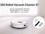 最強レベルの吸引力!水拭き搭載のオールインワンロボット掃除機
