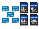 ロジテック、4K録画向けmicroSDカードや監視カメラ向け産業用SDカードを発売