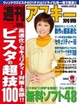 ブロガーレビュー・プログラム始まる!!