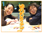 週デジ(5/30放送) 皆大好き♪携帯電話!!