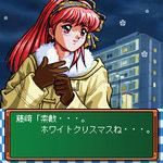 『ときメモ』で今年のクリスマスは彼女いらず!? iモードゲーム50本無料放出!(第2弾)