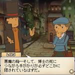 『レイトン教授』も無料! ナゾトキの舞台はケータイに!! iモードゲーム50本無料放出(第4弾)
