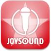 どこでも通信カラオケが歌えるiPhoneアプリに惚れた!