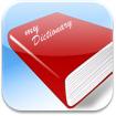 PCのユーザー辞書を取り込むiPhoneアプリに惚れた!