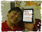 iPad日本発売が延期に!!