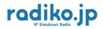 パソコンでも『週刊デジタリアン』が聴ける話題のサービス『radiko』に惚れた!