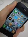 iPhone4電波問題がアップデートで改善!?(追記あり)