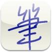 しゃべらなくても思いが伝わるiPadアプリに惚れた!