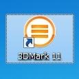 3DMark 11が公開されましたネ。早速まわしてみましたヨ。