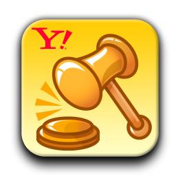 手軽にヤフオクできるandroidアプリがイカス 週刊アスキー