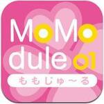 ももクロの iPhone アプリ『MoModule 01』で、あかりんの歌声に傾聴せよ!