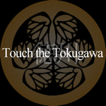 【iPhoneアプリ】Touch the 徳川 - RucKyGAMESアーカイブ vol.029
