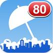 起動せずに降水確率がわかるiPhoneアプリに惚れた!