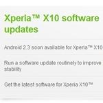 Xperiaが2.3.3にバージョンアップ!(ただし海外で)