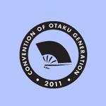 OTAKON会場からゲリラレポ! 米ボルチモアの東洋オタク文化イベント開場前Ust中継(終了しました)