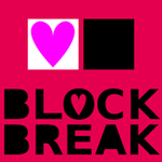 【iPhoneアプリ】BlockBreak/BlockBreak lite - RucKyGAMESアーカイブ vol.040