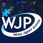 【iPhoneアプリ】ホワイトジグソーパズル/ホワイトジグソーパズル-LITE- - RucKyGAMESアーカイブ vol.041