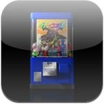 週アス×iPhoneゲーム:玄人好みのガチャガチャゲーム! 景品のセンスにしびれる