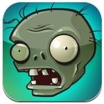 週アス×iPhoneゲーム:超お勧め防衛ゲーム『プラント VS. ゾンビ』の実績を解除する