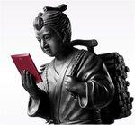 SNSを休んで読書してみませんか? あなたのおすすめ本を教えてくれる『Reader読書週間キャンペーン』