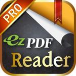PDFファイルに追記、編集できるAndroidアプリがイカス!