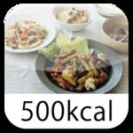 タニタの社員食堂のメニューが作れるAndroidアプリがイカス!