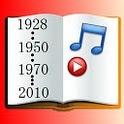 年代別にヒットソングを探し出せるAndroidアプリがイカス!