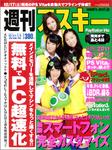 アイドリング!!!が『ぷよぷよ!!』とのコラボで次世代に駆け出すっ!