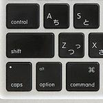 ウィンドウズユーザーがMacBook Airを買ったら、両方のショートカットキーを覚えたい。