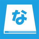 複雑な顔文字もサクッと入力できるWP7アプリが無敵!!