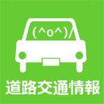 道路の渋滞情報がチェックできるWP7アプリが無敵!!