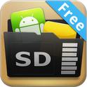 SDカードにアプリをまとめて移動できるAndroidアプリがイカス!