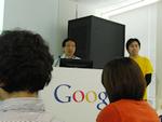 Googleが新しい災害対策の取り組みを発表――災害対応の経験、教訓を踏まえて【追記あり】