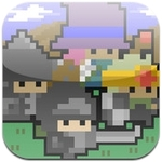 週アス×iPhoneゲームアプリ『百人勇者』:やめられない止まらない系ライン防衛ゲーム