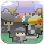 週アス×iPhoneゲームアプリ『百人勇者』:「いのちしらず」な勇者が好きです