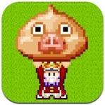 週アス×iPhoneゲームアプリ『モンスターを集めてまいれ!』:課金までして集めてまいり続けています