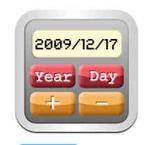 林信行が選ぶ今週の極上アプリは『日付の電卓』