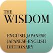 英単語の意味と発音を確認できるiPadアプリに惚れた!