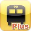 交通機関の乗換上手になれるiPhoneアプリに惚れた!