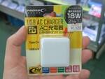 超コンパクトなUSB PD対応の2ポートAC充電器が1320円で発売