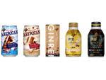 ダイドー、春夏新商品として「ダイドーブレンド アメリカンアイスコーヒー」など5商品を発表