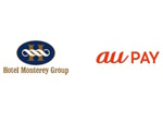 au PAYがホテルモントレグループ20店舗で利用可能に