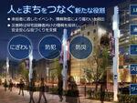 NEC、AIなど搭載のスマート街路灯を六本木に20本設置